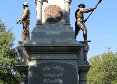 Confederate_Monument,_Raleigh,_NC 2018